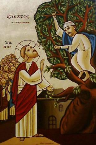 Jesus and Zacchaeus_jpg