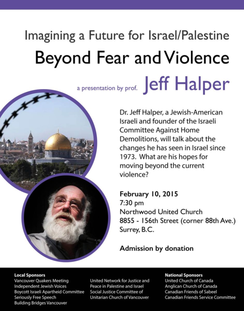 Print 2015-02-10 Jeff Halper Poster