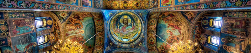 Cropped-church_ceiling