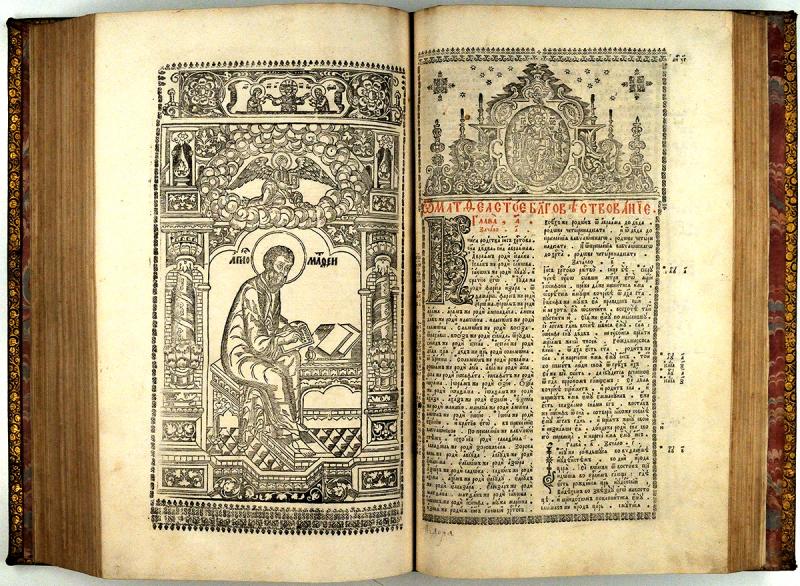 BRA2390 Slavonic Bible_1200